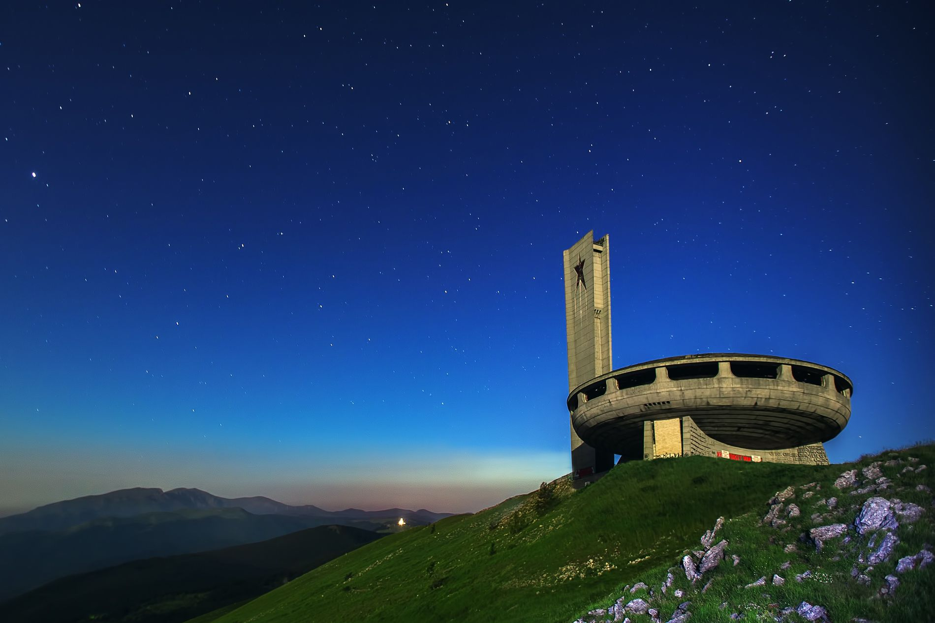 Buzludzha hovers on a historical peak in the Balkan Mountains of Bulgaria.  ...